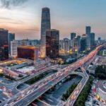 Интересные факты о Пекине