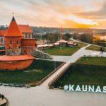 Интересные факты о Литве